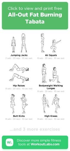 392 Best Free Printable Workouts images in 2019 | Printable workouts ...