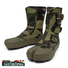 Tabi Shoes, Ninja Gear, Minimalist Shoes, Mens Fashion, Fashion Outfits, Technology Gadgets, Barefoot, Outdoor Gear, Sneakers Fashion