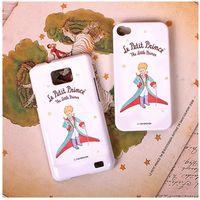 Le Petit Prince iPhone 4 & Galaxy S II Case