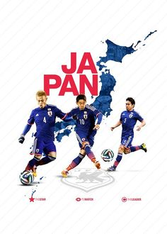 World Cup 2014 - Teams on Behance Football Icon, Football Is Life, World Football, College Football, Lionel Messi, Fifa World Cup Teams, Team Presentation, Japan World Cup, Soccer Drawing