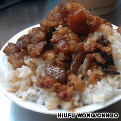 "45 Taiwanese foods we can't live without: #1. Braised pork rice (""Lurou fan"") is synonymous with Taiwanese food and is so popular the Taipei city government launched a ""braised pork rice is ours"" campaign."
