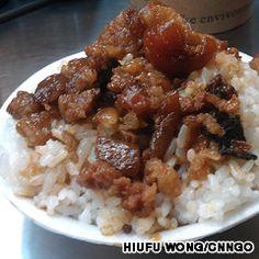 (滷肉飯) Lurou fan - Braised pork rice