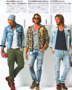 Winter Outfits, Casual Outfits, Men Casual, Urban Fashion, Mens Fashion, Spring Fashion, Military Jacket, Bomber Jacket, Menswear