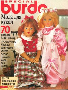 Burda special мода для кукол 1994 (E284): 1) https://fotki.yandex.ru/users/melnikosweta/album/194217/? 2) https://vk.com/photo-106208606_456239139