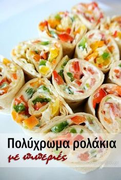 Πολύχρωμο, νόστιμο και υγιεινό, θα γίνει ένα από τα αγαπημένα σας ελαφριά γεύματα. Και με την εντυπωσιακή του εμφάνιση είναι ένα ιδανικό ορεκτικό για μπουφέ ή πάρτυ! Food Network Recipes, Cooking Recipes, Healthy Recipes, Greek Cooking, Vegan Cookbook, Mediterranean Diet Recipes, Food Decoration, Food Design, Diy Food