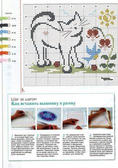 Schema punto croce Gatto Stilizzato cat cross stitch