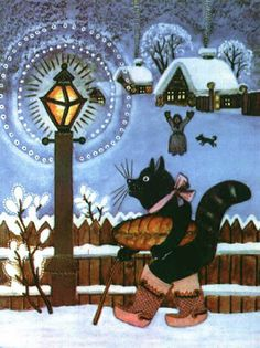 Cover for a 1969 book of Russian folk songs, tales, and nursery rhymes, illustrated by Yuri Vasnetsov