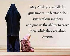 "Under this ""Mother Quotes & Sayings"" article, i am going to share more beautiful quotes about mothers. well, these words are not enough to describe mothers, but Best Islamic Quotes, Muslim Quotes, Hijab Quotes, Arabic Quotes, Beautiful Mother Quotes, Beautiful Images, Mother In Islam, Woman Quotes, Life Quotes"