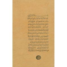 Naskh Calligraphy Kamil Efendi, size: x cm (original size), fine art print Calligraphy Words, Persian Calligraphy, Islamic Calligraphy, Masters, Fine Art Prints, Teaching, Printed, Art Prints, Learning