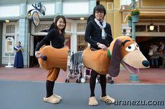 URANEZU.com Amazing 2011 #7 & Slinky dog toy story costume fancy dress | Halloween | Pinterest ...