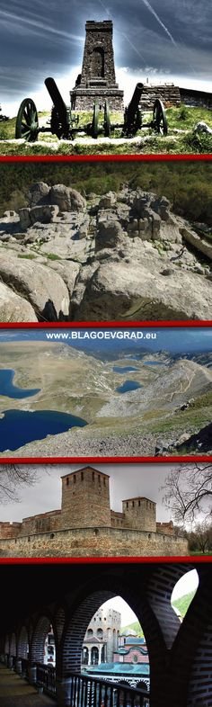 Красотата на България снима: Редакторите на Blagoevgrad.eu