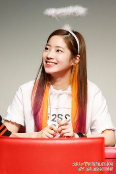 Da Hyun (Kim Dahyun)