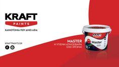 Διαγωνισμός KRAFT: Κερδίστε 10 Λίτρα Χρώμα της Επιλογής σας!