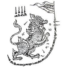 Yant Sing Thong: This Yant portraits the lion carrying a flag which means…