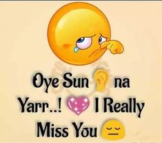 Sach m yrr miss you to paglo😭😭😭😭😭😭😭😭 First Love Quotes, Love Quotes Poetry, Love Quotes In Hindi, Real Life Quotes, I Love You Quotes, Ali Quotes, Quran Quotes, Bff Quotes Funny, Cute Quotes