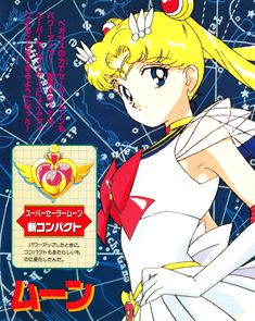 Super Sailor Moon from KODANSHA'S SAILOR MOON SUPERS TV MAGAZINE DELUXE