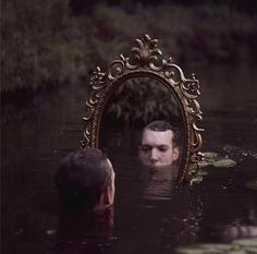 Mirrors:  What do you see in your #mirror?