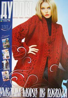 Häkeln Muster Magazin DUPLET 131 von DupletCrochetSchool auf Etsy