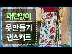 Tie Dye Skirt, Couture, Skirts, Fashion, Modeling, Moda, Fashion Styles, Skirt