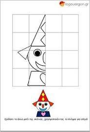 Afbeeldingsresultaat voor tangram clown
