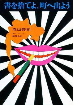 Japanese typographic poster design by Tadanori Yokoo, circa 1967 Japanese Poster, Japanese Art, Art Design, Book Design, Illustrations, Illustration Art, Tadanori Yokoo, Pop Art, Graffiti