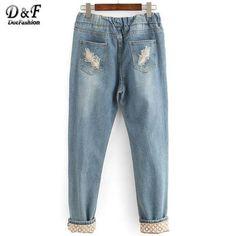 Ripped Denim Mid Waist Drawstring  Loose Jeans