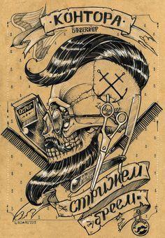 Barbershop poster by 91einJ