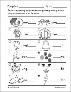 Preschool Worksheets Archives - Page 3 of 18 - Samut-samot 1st Grade Reading Worksheets, 1st Grade Writing, Vowel Worksheets, Kindergarten Worksheets, Filipino Words, Beginning Reading, English Writing, Kids Story Books, Activity Sheets