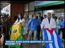Galdino Saquarema 1ª Página: Ministro da Saúde é convidado a depor sobre o programa + Médicos..