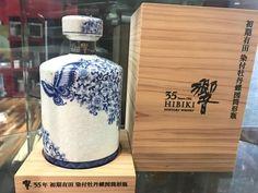 Hibiki 35yo Japanese Whisky, Bottle Design, Wood Boxes, Package Design, Whiskey, Wine Glass, Oriental, Alcoholic Drinks, Exotic