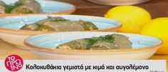 Συνταγή - κολοκυθάκια γεμιστά - κιμάς αυγολέμονο Fresh Rolls, Green Beans, Vegetables, Ethnic Recipes, Food, Life, Essen, Vegetable Recipes, Meals