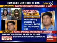 Vigilance officer of AIIMS removed from his post