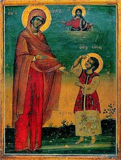 """The Holy Martyrs, Julitta and her son Kyrikus are a wonderful example for all of us who struggle to maintain our faith. Saints come in all """"shapes and sizes""""! Orthodox Catholic, Catholic Kids, Catholic Saints, Orthodox Christianity, Byzantine Art, Byzantine Icons, Religious Icons, Religious Art, Greek Icons"""