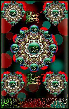 Duaa Islam, Islam Quran, Islamic Images, Islamic Pictures, Juma Mubarak, African Dance, Islamic Dua, Islamic Art Calligraphy, Muslim Quotes