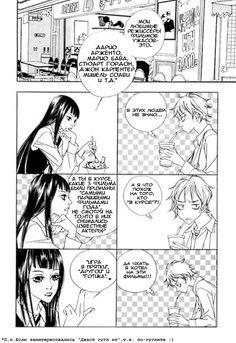 Чтение манги Цветы зла 3 - 4 - самые свежие переводы. Read manga online! - ReadManga.me
