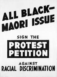 Dropping Māori players from the 1960 All Black rugby tour of South Africa prompted the first large-scale protests against apartheid sport. This poster was produced by the New Zealand Citizens' All Black Tour Association (CABTA), headed by Rolland O'Regan. South African Rugby, All Blacks Rugby, Maori People, Propaganda Art, Protest Posters, Black And White Posters, Maori Art, New Zealand, Tours