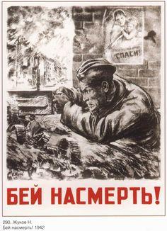 Nikolai Zhukov, 1942