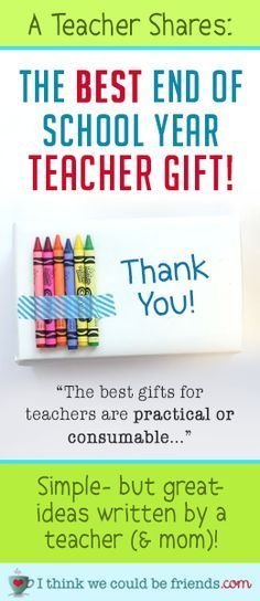 """Looking for the perfect gift to say """"thank you"""" to your child's teacher? You'll LOVE these ideas! (no crafting supplies required ;) #teacher #gift #ideas"""