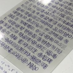 Ruth's Hangul drawings on acetate. #relational