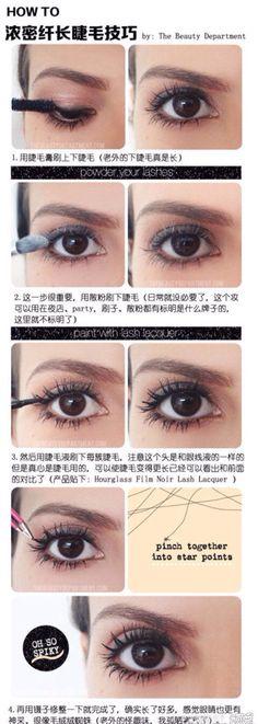 #Eyelashes #increase volume