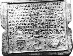 The Sarmato Geto Dacian,The lead tablets of Sinaia Romania PLACUTELOR DE PLUMB DE LA SINAIA (2...