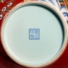 "037、A RED-GROUND FAMILLE-ROSE ""FLOWER AND BIRD"" URN Qing Dynasty, Yong Zheng (1723 - 1735) 24.5 cm. (9 5/8 in.) High  - 雍正红地洋彩描金花鸟纹画缸.jpg (1000×1000)"