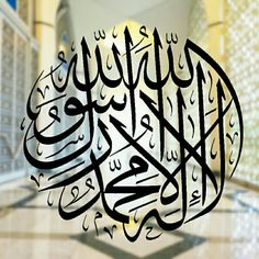 Syahadad