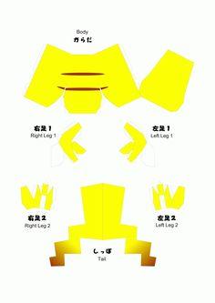 Papercrafts: Pokemon – Pikachu Papercraft