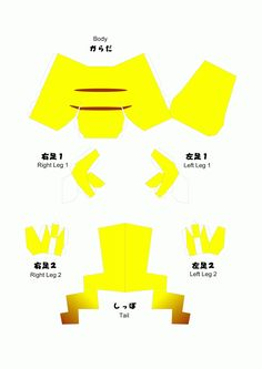 Pikachu+Papercraft+(2).gif (1131×1600)