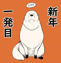 Good Manga, Manga To Read, Mens Gadgets, Manga Collection, Manga Comics, Hetalia, Manga Anime, Bond, Snoopy