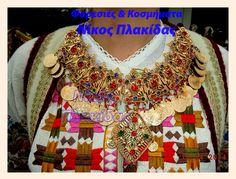 Γιορντάνι   συρματερής  τεχνικής διακοσμημένο με  ψεύτικα πετράδια  και απομίμησης  από φλουριά, φορεμένο σε  νυφική της Αράχοβας,  όλα  φτιαγμένα στο εργαστήρι μας Jewelry, Fashion, Moda, Jewlery, Jewerly, Fashion Styles, Schmuck, Jewels, Jewelery