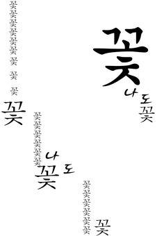 t212_HI_홍영미_w12_09