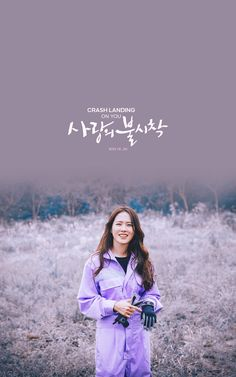 Korean Actresses, Korean Actors, Korean Dramas, Iu Hair, Best Kdrama, Korean Drama Quotes, Korean Shows, Netflix, Park Bo Young