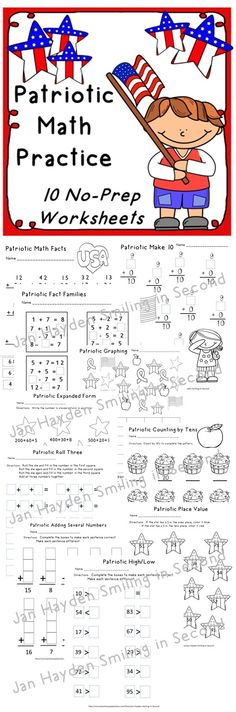 Patriotic  Math No Prep Worksheets is exactly what you need for extra practice. This covers 6 Common Core Standards for grades 1, 2 and 3. There are 10 worksheets all with a patriotic theme.